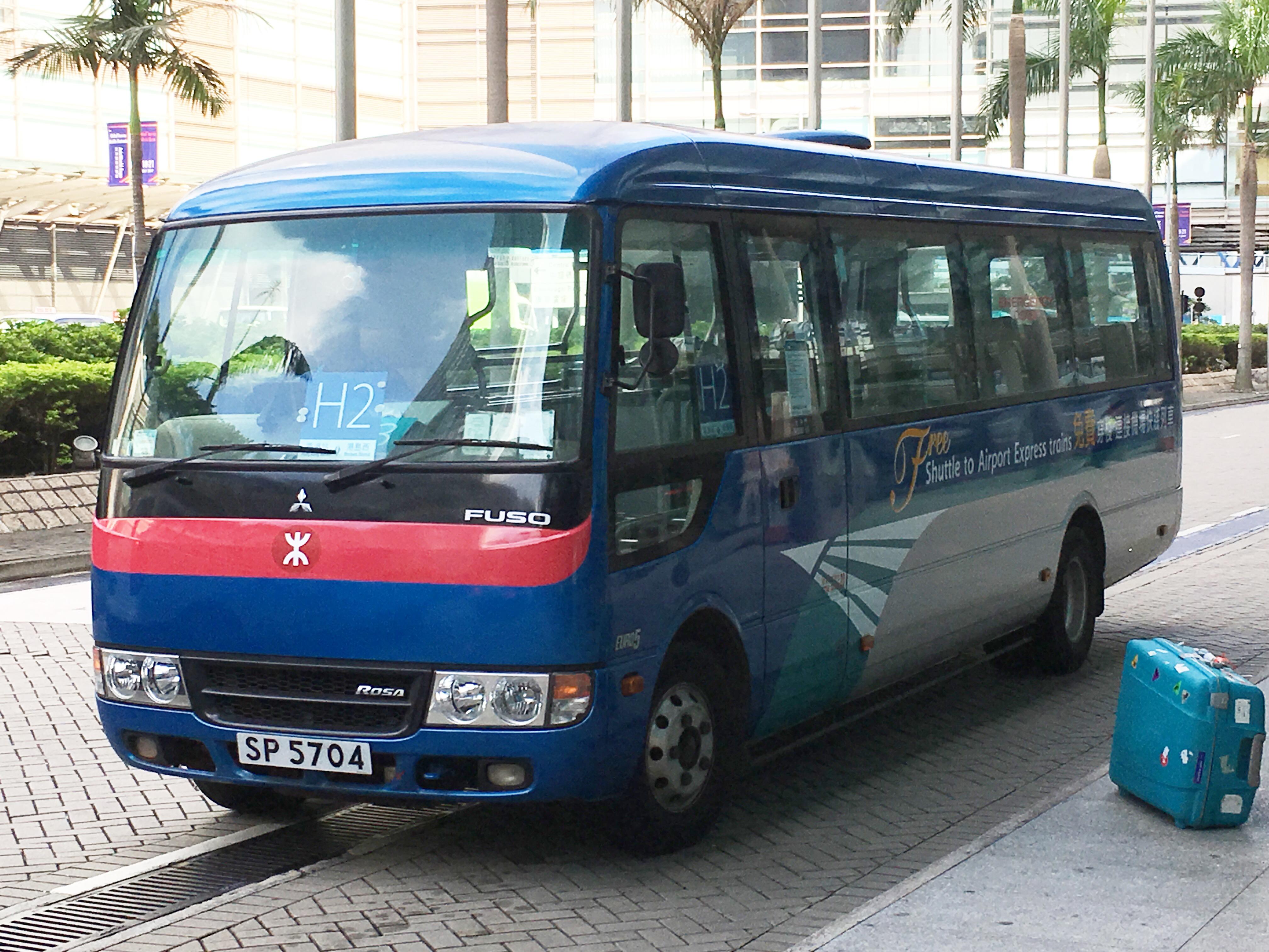 機場快綫穿梭巴士H2綫