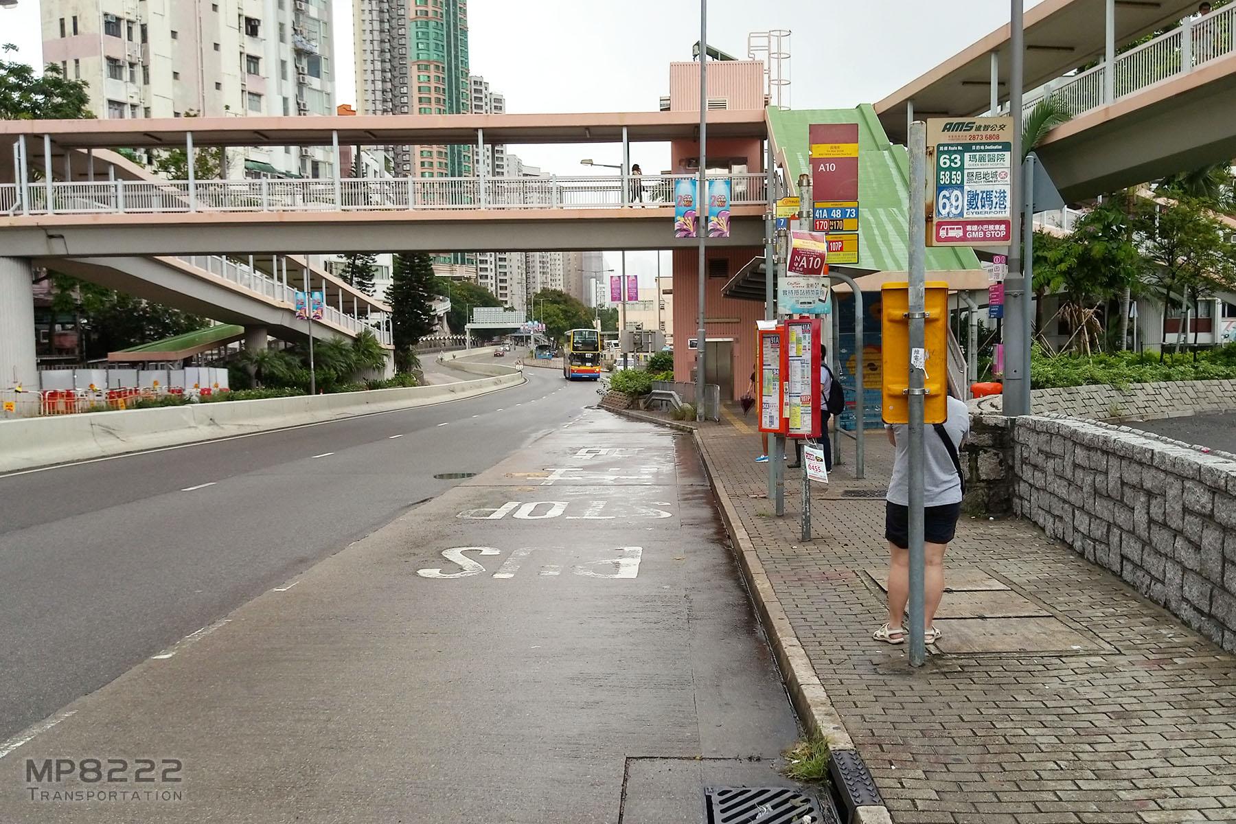 田灣街 (香港仔海傍道)