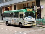 VL4102 Kowloon 44 10-08-2021