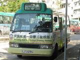 圖庫:九龍專綫小巴37M線