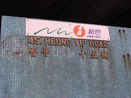 Wong Chuk Hang Depot (3)