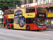ATENU1280 VD2512 33 in Kowloon Bay (3)