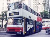 九鐵接駁巴士K11線