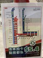 KMB Tseung Kwan O Section Fare poster 07-09-2021(1)