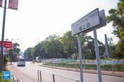 Kam Sheung Road Sign 20171029