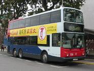 MTRB 730 K66 Tai Tong 2