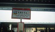 NWFB 701 Nam Cheong Station terminus stop