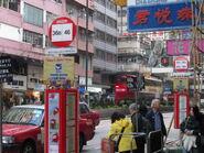 Ning Po Street 3