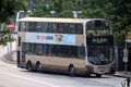 PJ4825-Training Bus