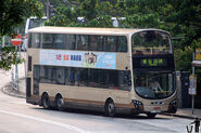 PJ4825-Training Bus