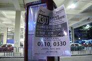 R307-2011