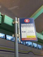 Siu Hong Station(North) bus stop 13-07-2021(2)