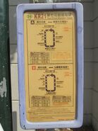 To Fuk Road KR21 timetable