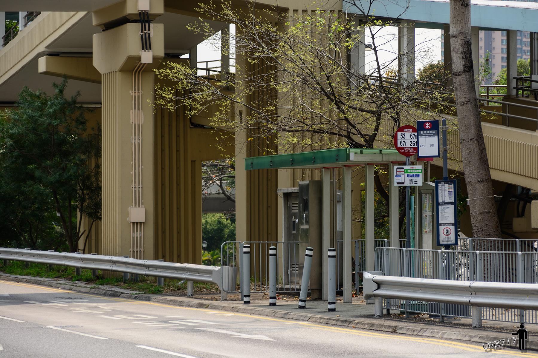 屯門醫院 (青山公路)