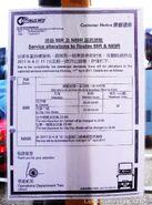 CTB N89R Cancellation Notice 20110412
