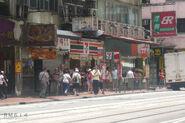 Hoi An Street -W