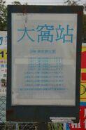 TaiPo-TaiWo-GMB25B-3613