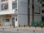 Tai Yuen Est RS stop 1