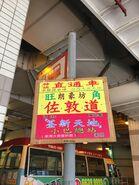 Tsuen Wan to Jordon Road stop