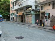 ALC Wai Fung Street