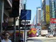 Bus lane sign 1
