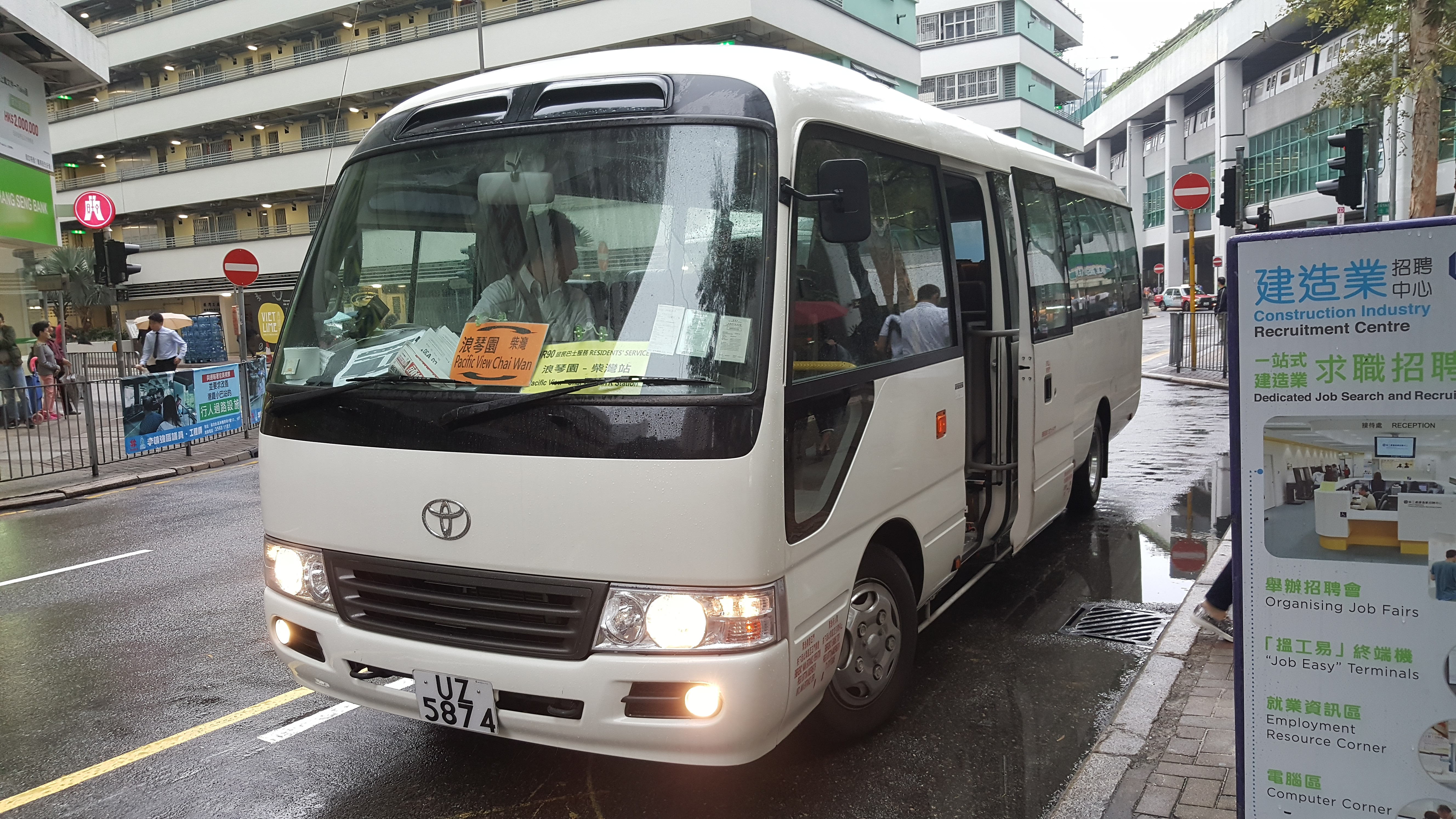 居民巴士HR90線