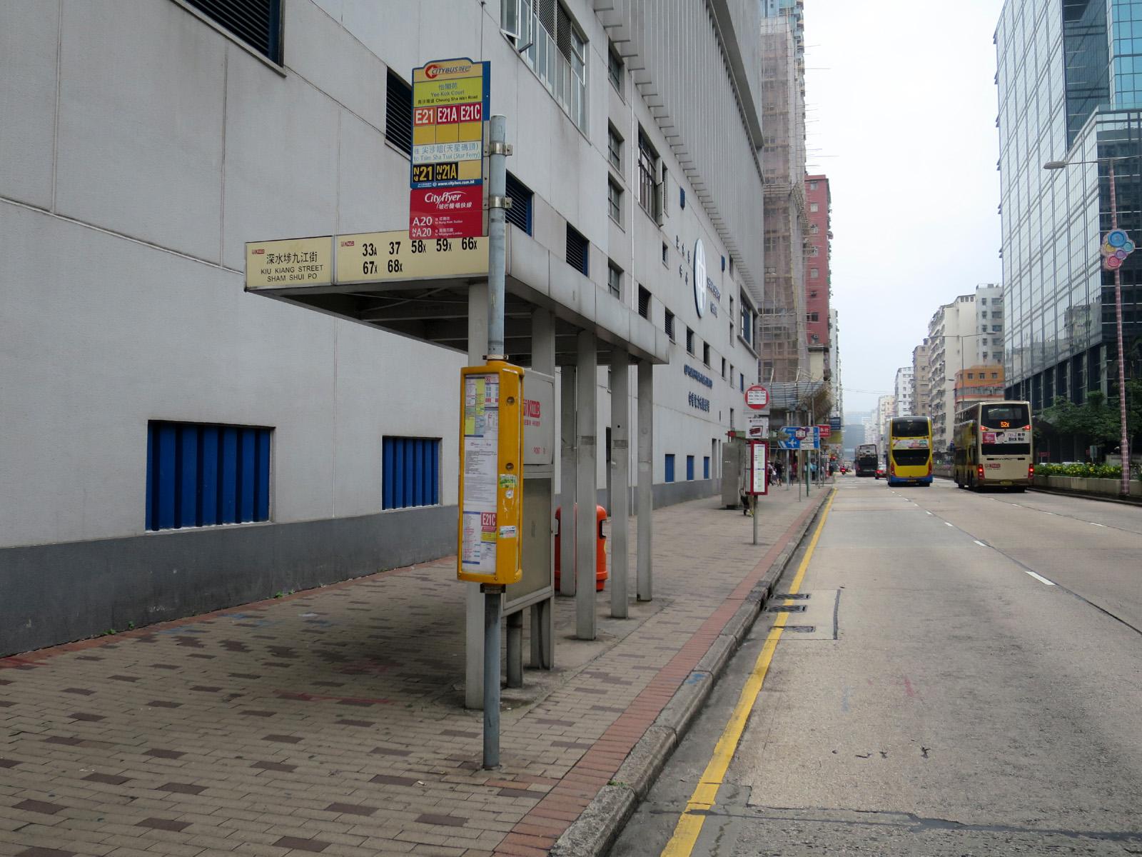 九江街 (長沙灣道)