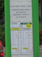 NR812 timetable eff 20210601