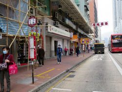 Sheung Heung Road TKWR1 20200207.jpg