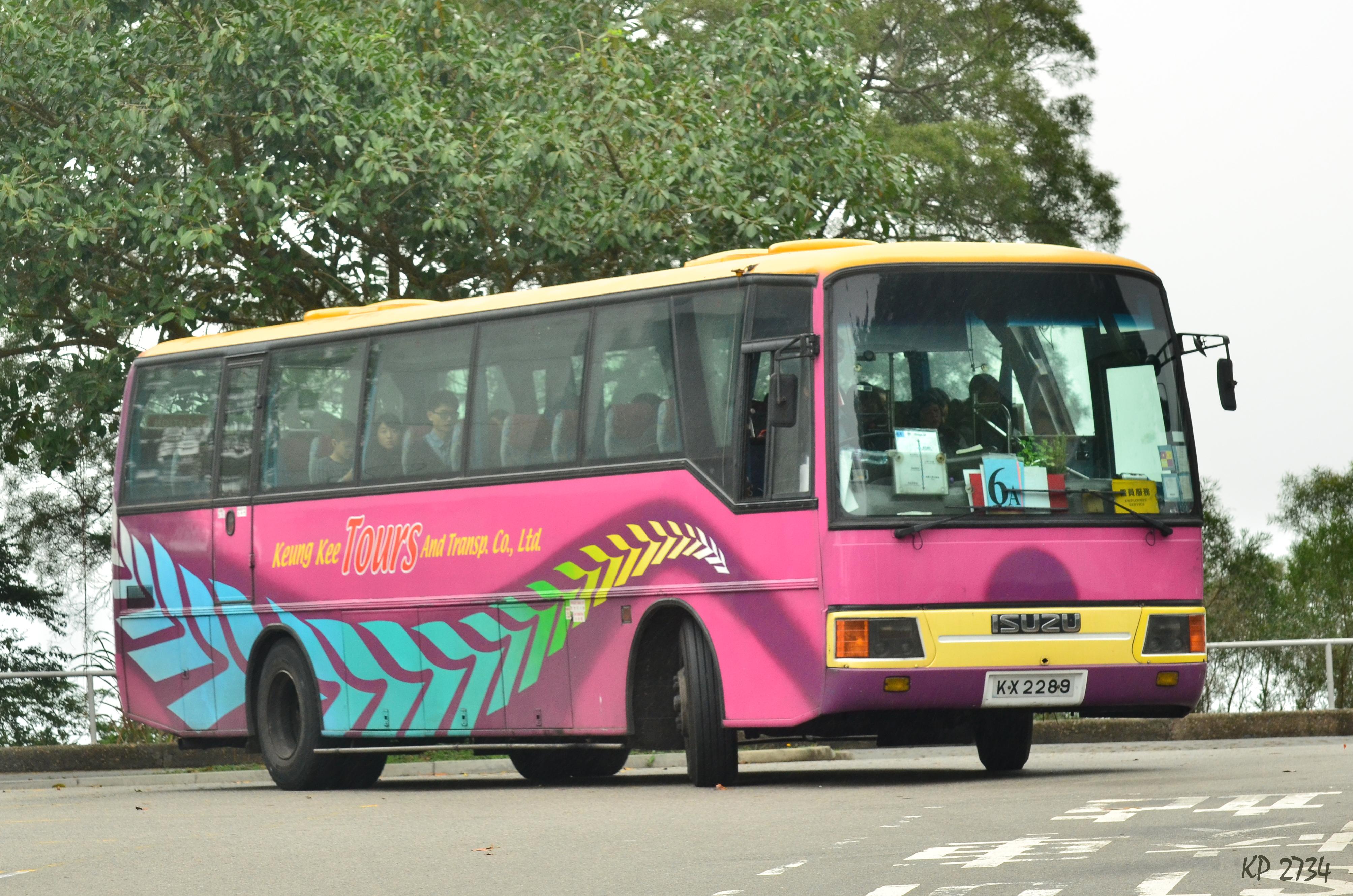 香港中文大學校巴6A線