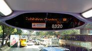 CTB 8320 display