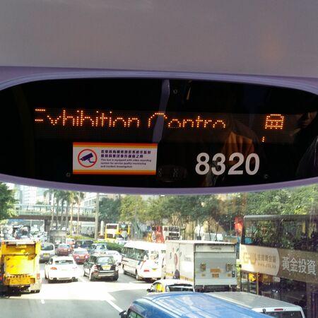 CTB 8320 display.jpg
