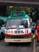 CY6687 605 1