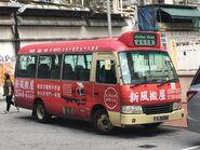 FX9036 Jordon Road to Tsuen Wan(Fok Loi Estate) 26-09-2019