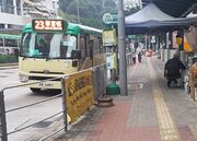 Kennedy Town Station Minibus Terminus 23 place 12-12-2020