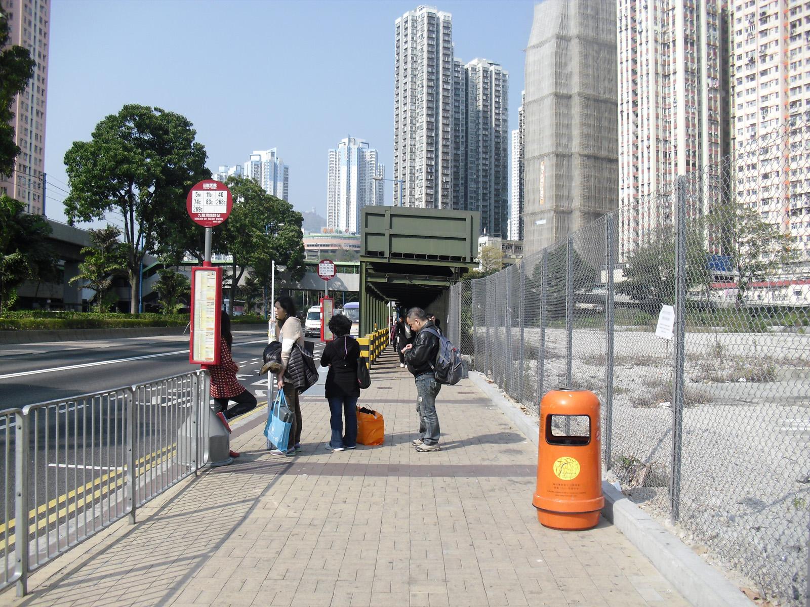 九龍灣站 (觀塘道)
