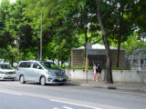 鰂魚涌 (海澤街) 總站