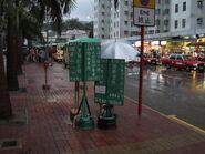 TAW Tsuen Nam Road 5
