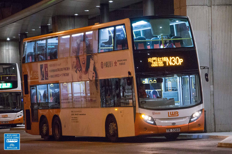 龍運巴士N30P線