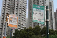 Tin Shui Busstop N3