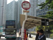 Wong Tai Sin Police Station E7