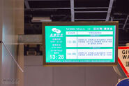 YOHO MALL Transport Interchange Eternal East Bus display 201707