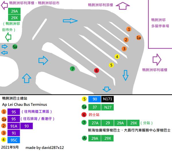 鴨脷洲邨公共運輸交匯處平面圖.png