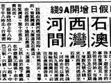 中巴9A線