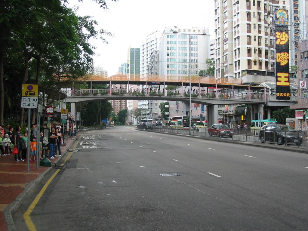 眾安街 (青山公路)