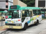 DJ3329 Hong Kong Island 23 14-08-2018