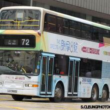 JJ5602 72.jpg