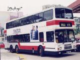 九鐵接駁巴士K15線