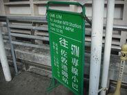 KowloonMinibus57M QEH