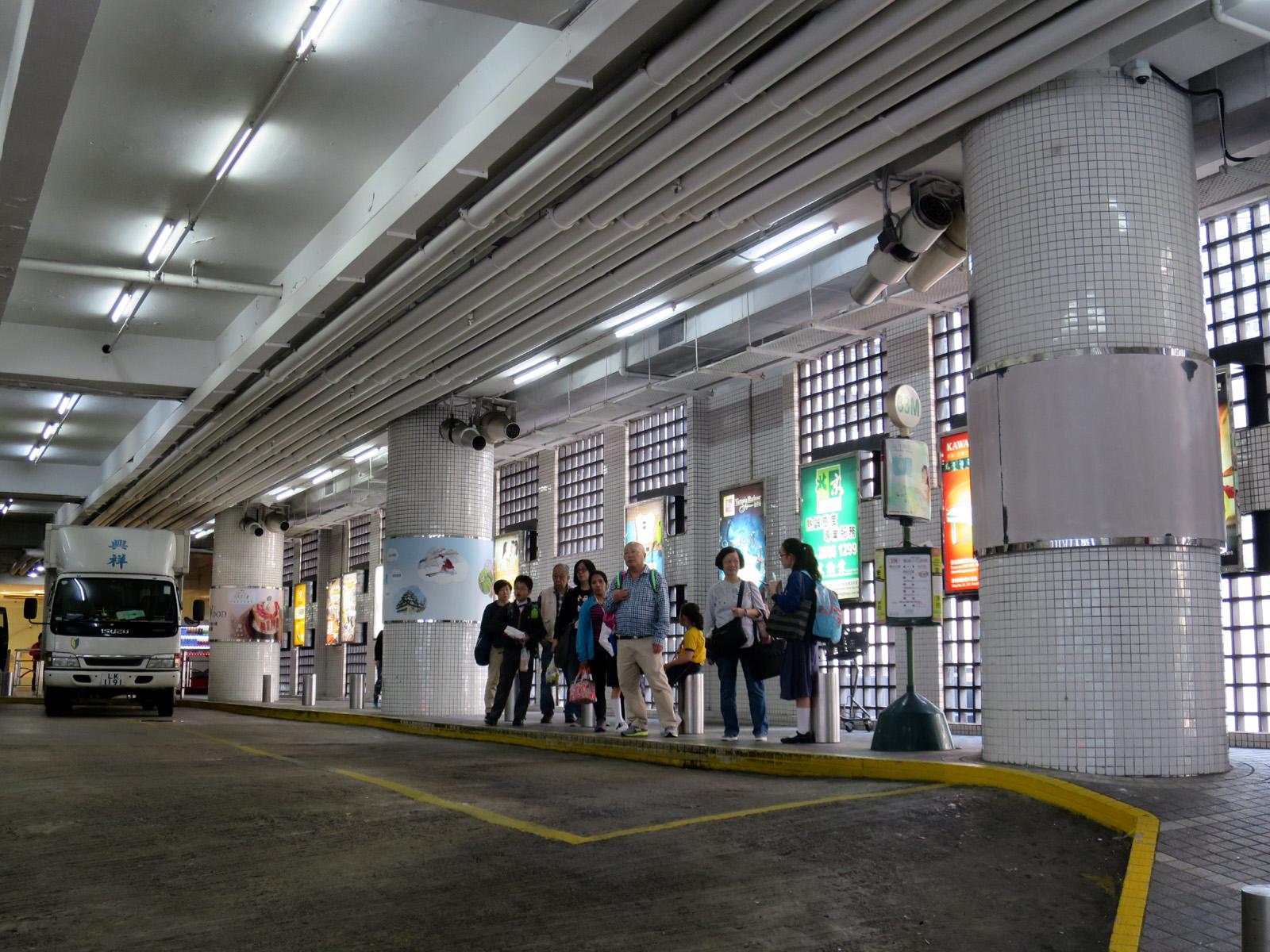 太古站總站